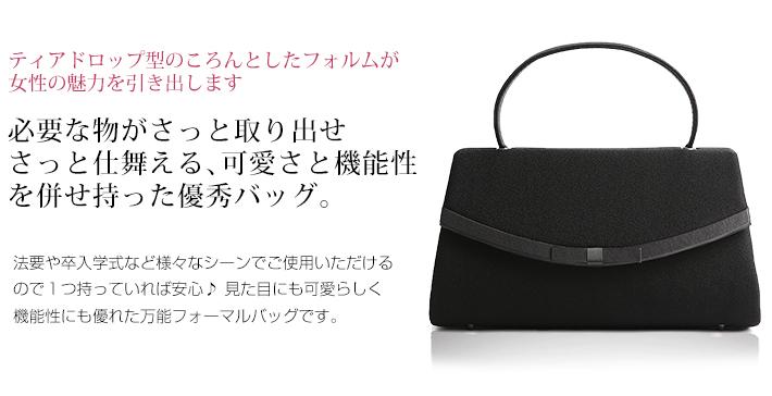 可愛さと機能性を併せ持った優秀バッグ