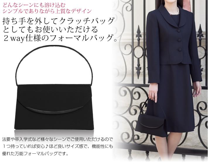 ほど良いサイズ感で、機能性にも優れた優秀バッグ