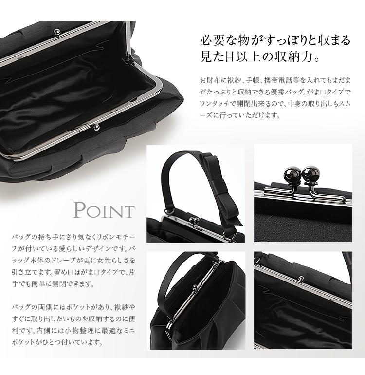 日本製高級フォーマルバッグ