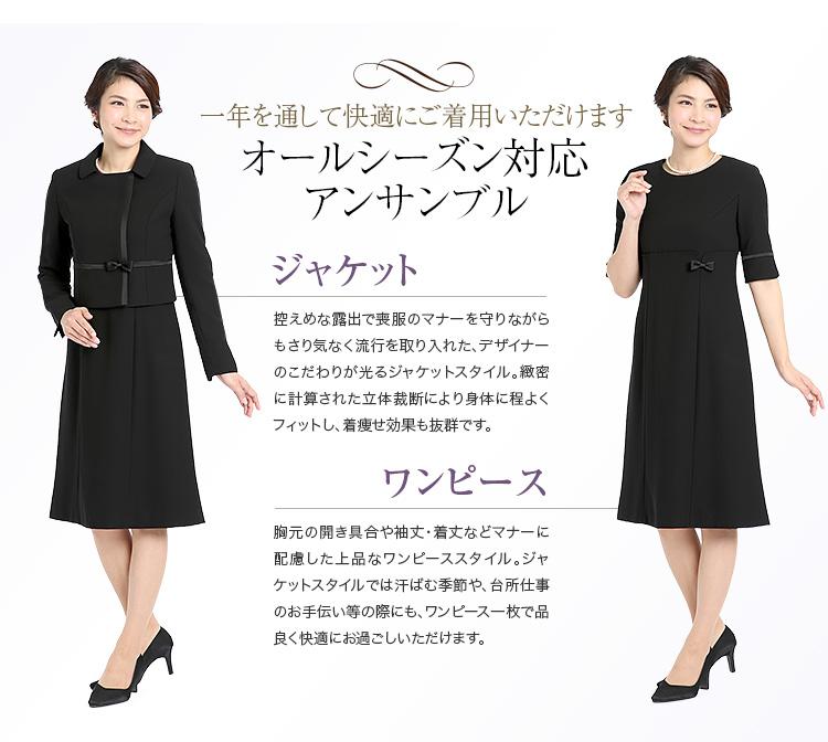 ブラックフォーマル 喪服 礼服 bs-0101