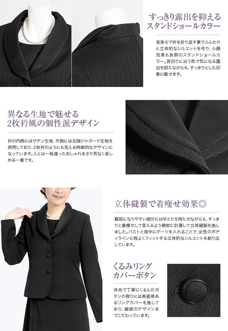 ブラックフォーマル 喪服 礼服 bs-19-6410