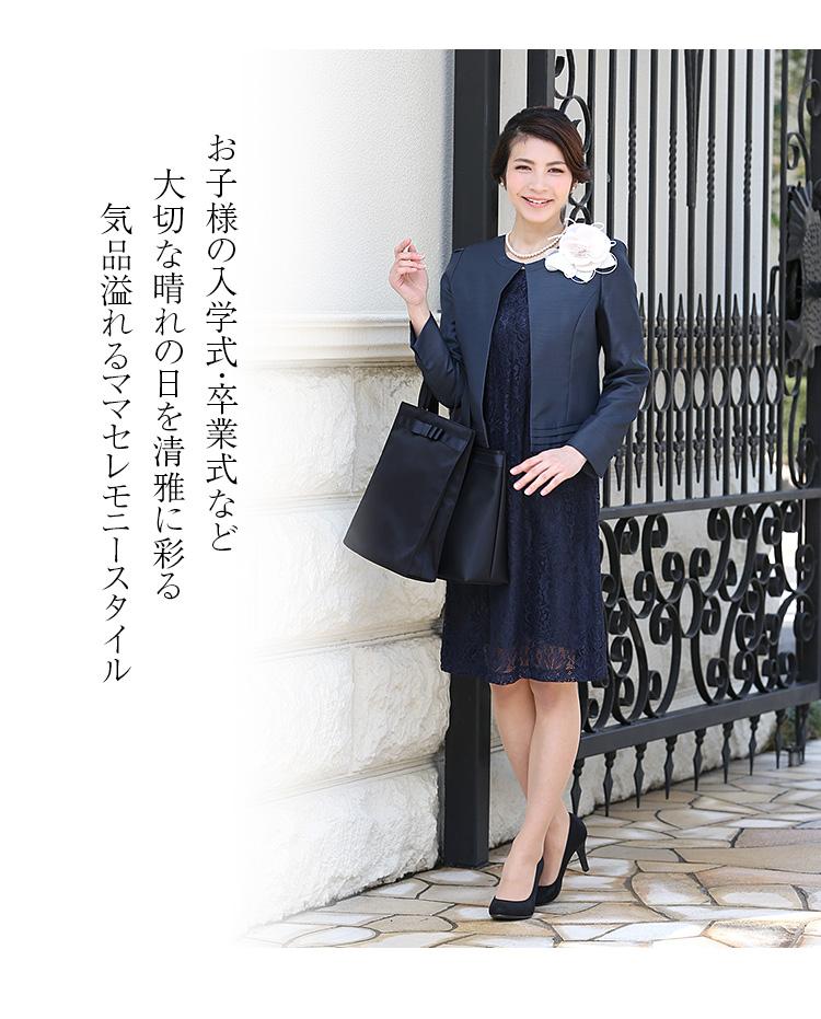 セレモニースーツ 入園式 入学式 卒園式 卒業式 cs-1717