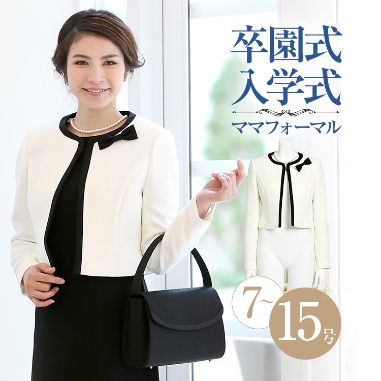 スーツ 入学 式